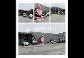 成都熊猫大道-不锈钢乐动体育官网下载