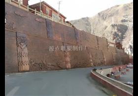 甘孜藏族自治州-德格-印经院-紫铜文化墙浮雕